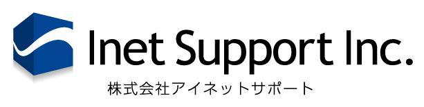 09_inet_support.jpg