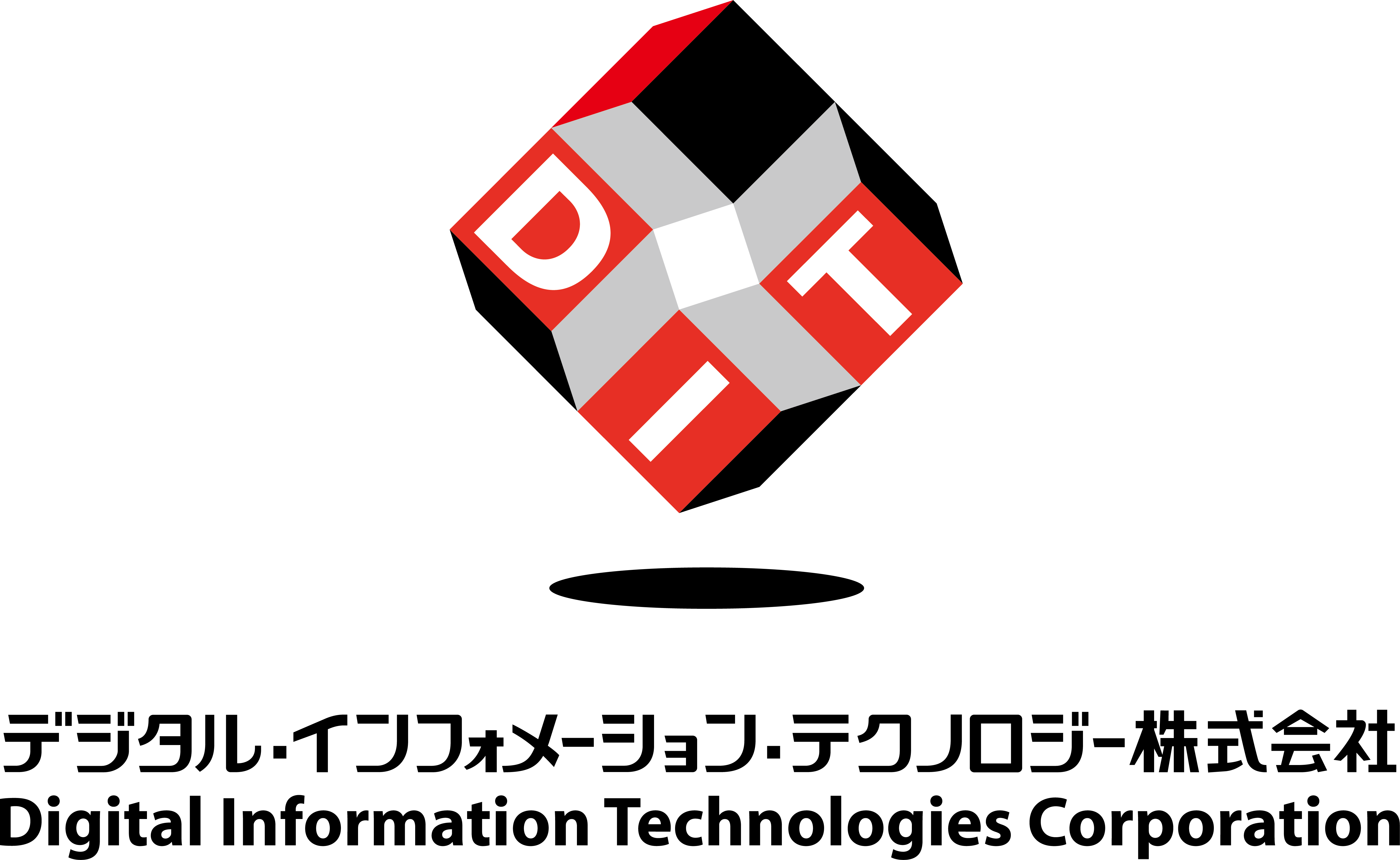 デジタル・インフォメーション・テクノロジー株式会社