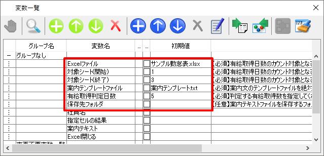 10057_input1.png
