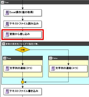 10057_input4.png