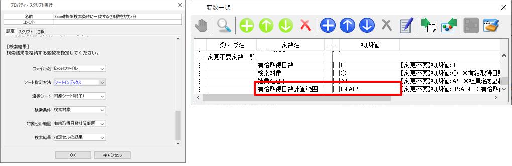 10057_input5.png