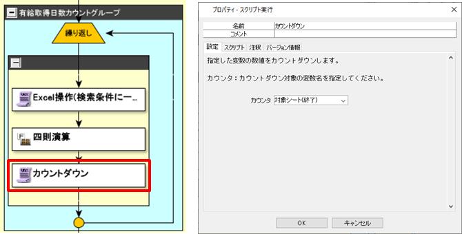 10057_input6.png