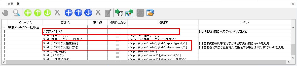 10672_input2.png