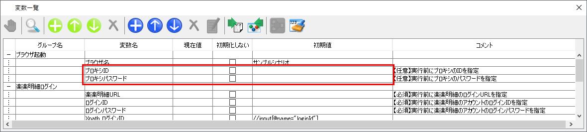10672_input3.png