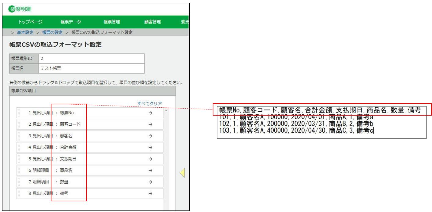 10672_input5.png