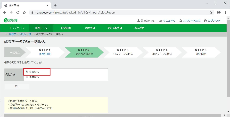 10672_input7.png