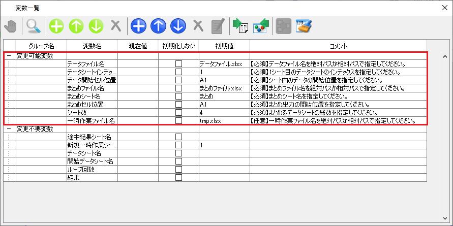 10926_input1.png