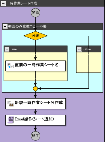 10926_input11.png