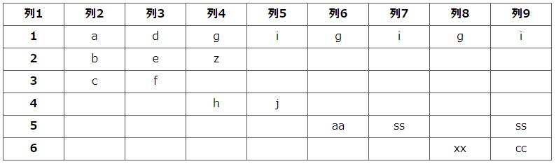 10926_input2.png