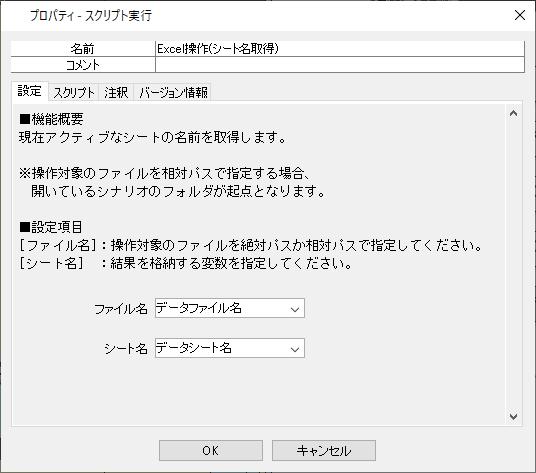 10926_input8.png