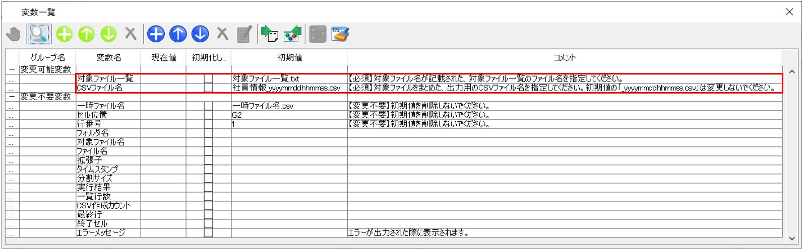 10927_input1.png