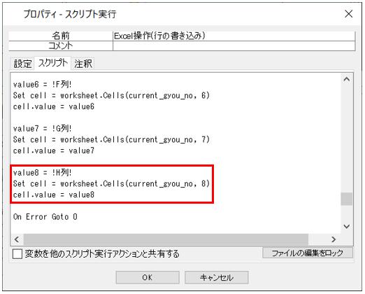 10927_input10.png