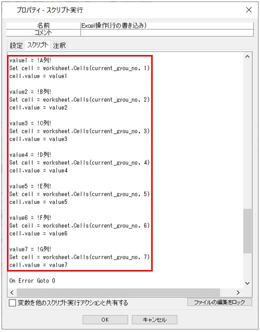 10927_input11.png