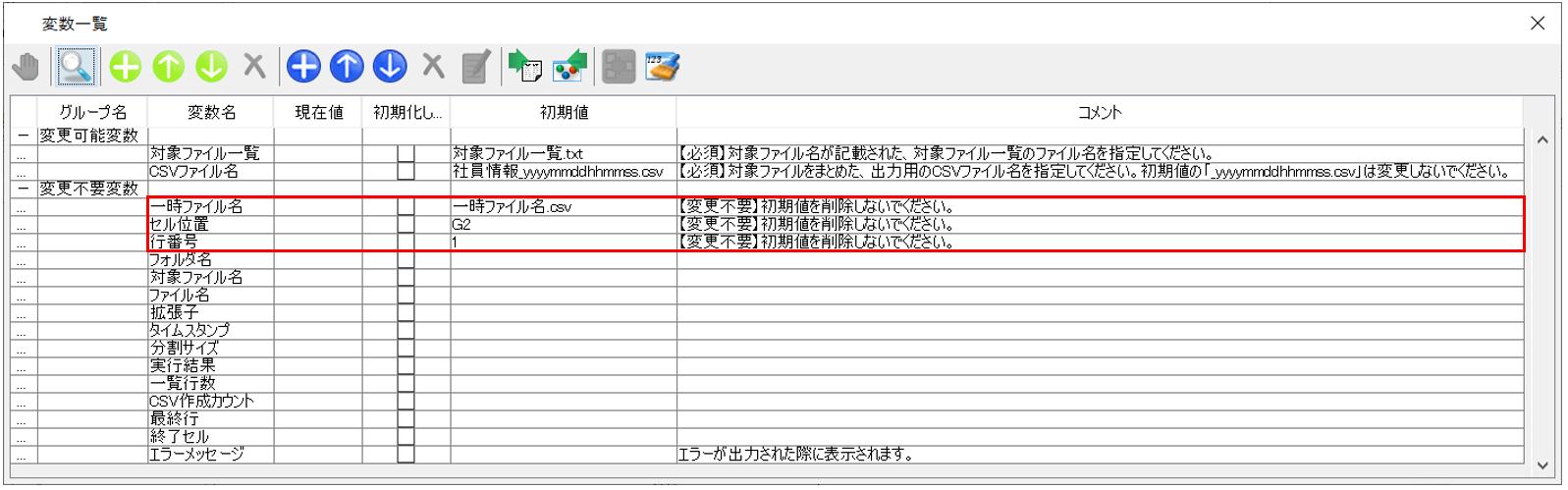 10927_input2.png