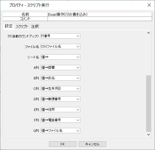 10927_input8.png