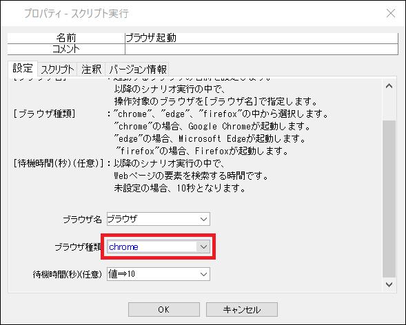 10928_input3-2.png