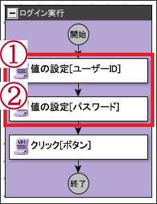 10928_input4-1.png