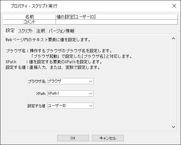 10928_input4-2.png