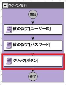 10928_input5-1.png