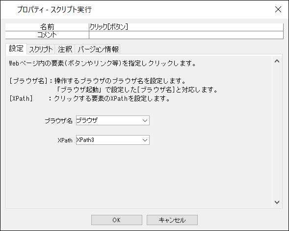10928_input5-2.png