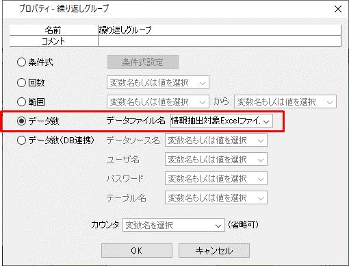 10931_input10.png
