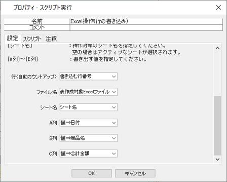 10931_input3.png