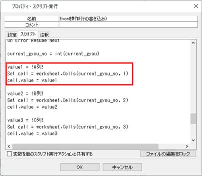 10931_input4.png