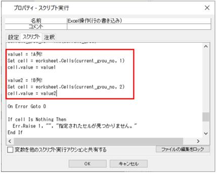 10931_input7.png