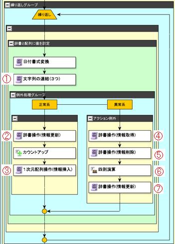 10931_input8.png