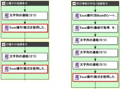 10933_input2.png