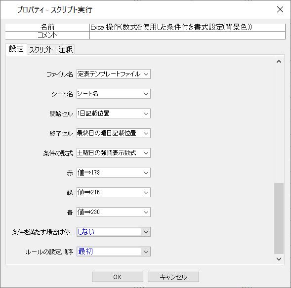 10933_input3.png