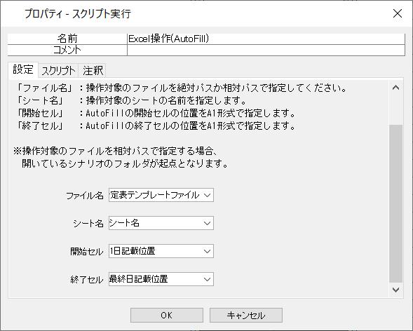 10933_input5.png