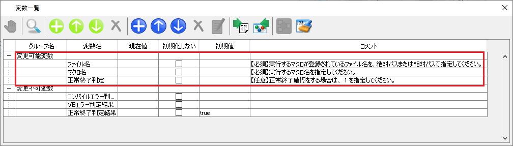 10953_input1.png