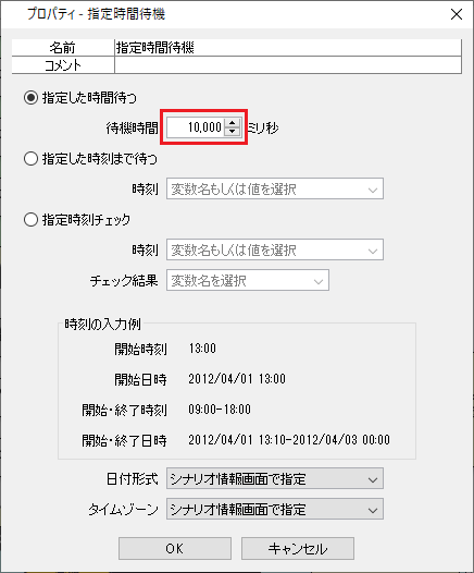 10953_input2.png