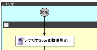 11018_input5.PNG