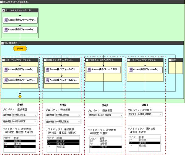 11508_input11.png