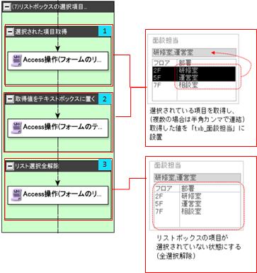 11508_input12.png