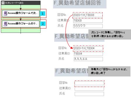 11508_input13.png
