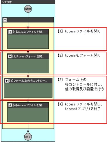 11508_input3.png