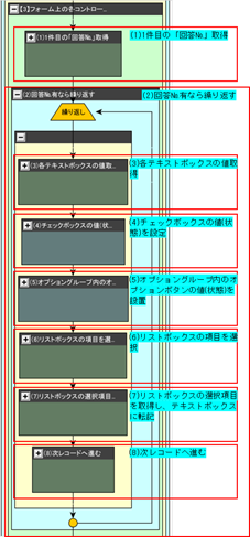 11508_input5.png