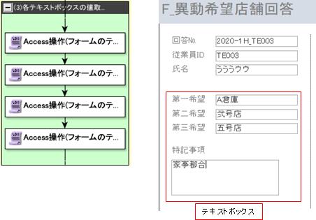 11508_input7.png