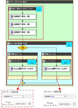 11508_input8.png