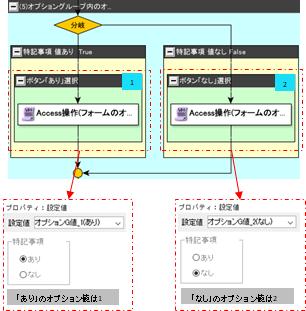 11508_input9.png