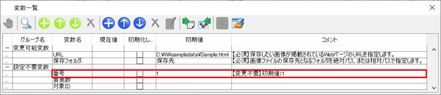 12250_input02.png