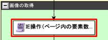 12250_input03.png