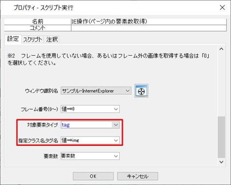 12250_input04.png