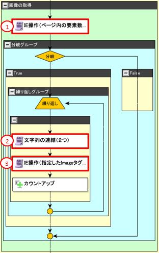 12250_input06.png