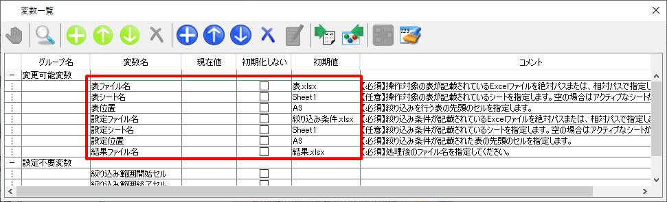 12251_input01.png
