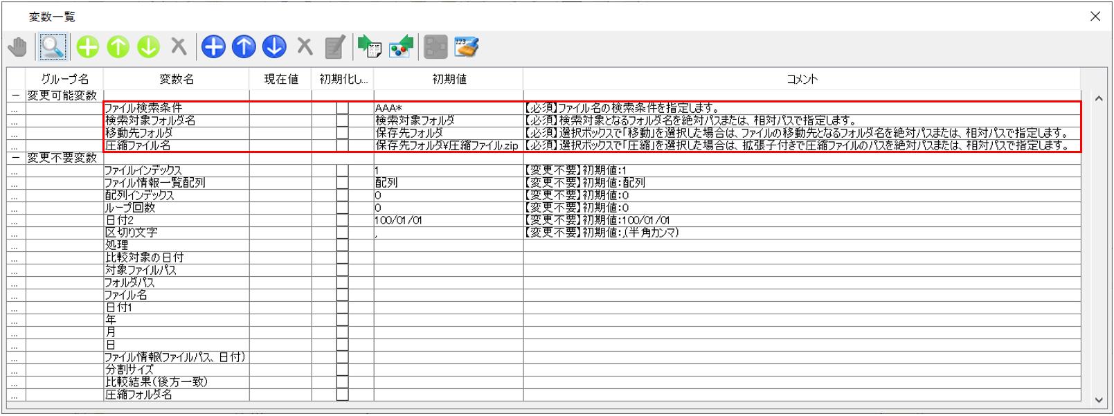 12447_input01.png