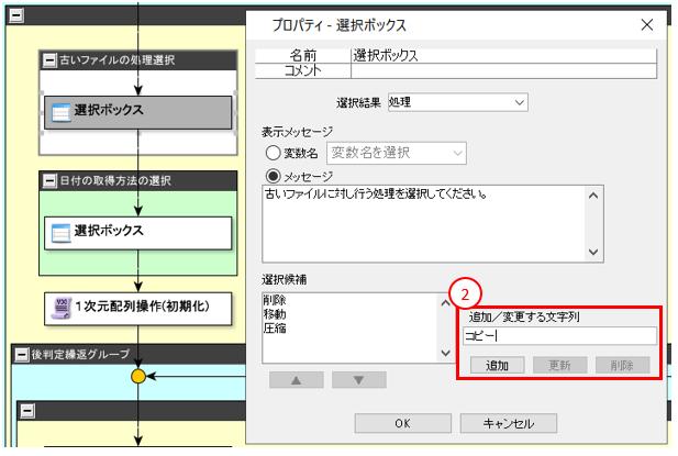12447_input08.png